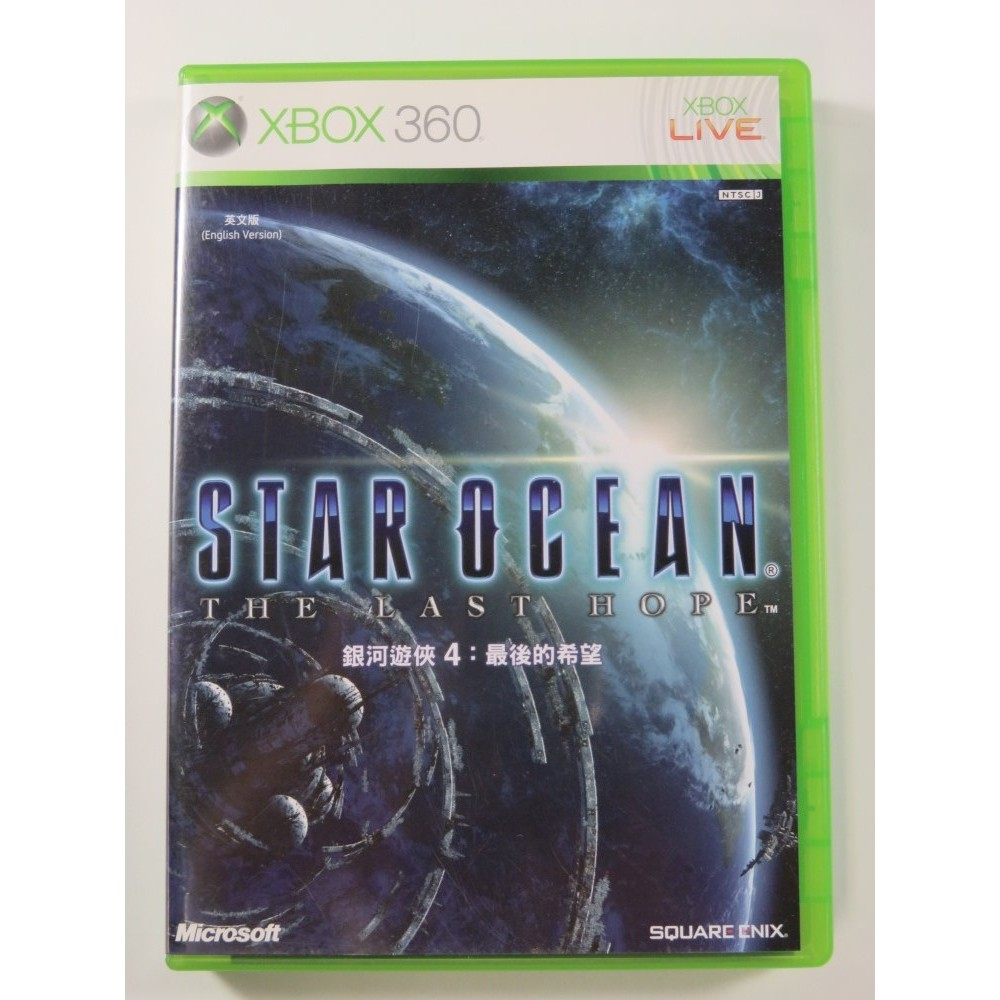 STAR OCEAN: THE LAST HOPE XBOX-360 NTSC-JPN (ASIAN VERSION) - (REGION LOCK - ENGLISH TEXT)