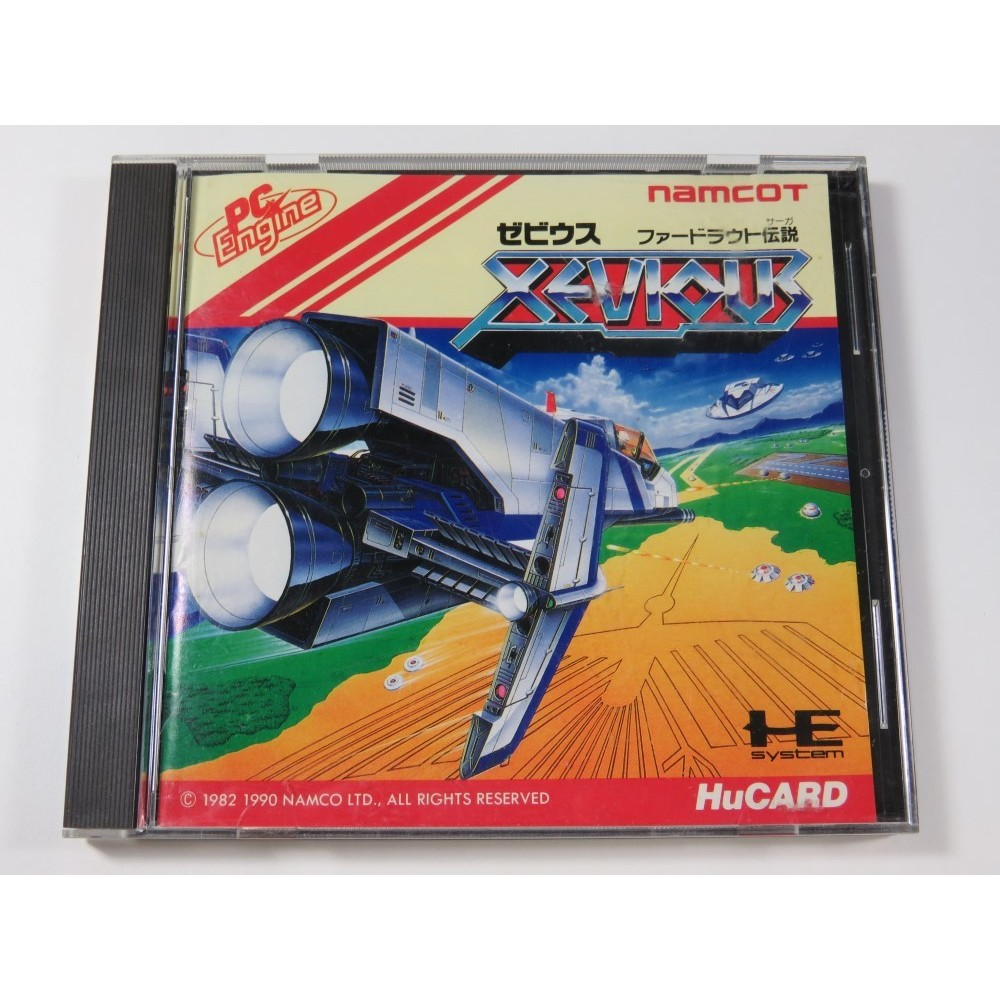 XEVIOUS NEC PCE HUCARD NTSC-JPN (COMPLETE WITH REG CARD - GOOD CONDITION)