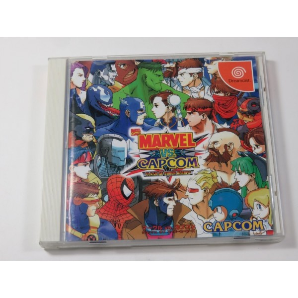 MARVEL VS CAPCOM CLASH OF SUPER HEROES DREAMCAST JPN (COMPLETE - GOOD CONDITION) CAPCOM FIGHTING 1999