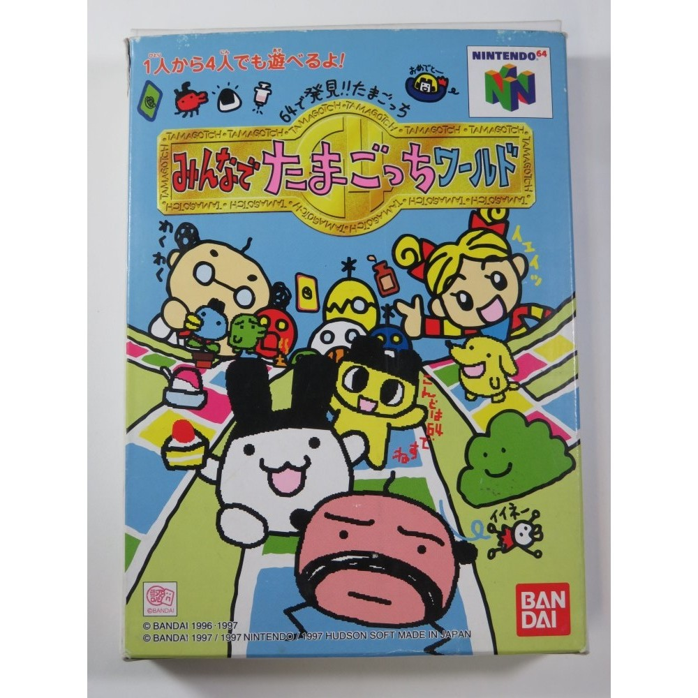 MINNA DE TAMAGOTCHI WORLD: 64 DE HAKKEN! TAMAGOTCHI N64 NTSC-JPN (COMPLETE - GOOD CONDITION)