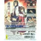 UTAWARERUMONO FUTARI NO HAKUORO PS4 JPN NEW