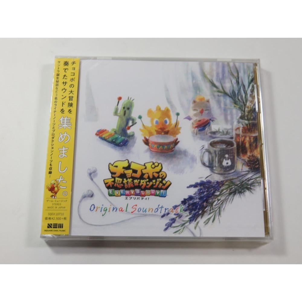 CHOCOBO S MYSTERY DUNGEON EVERY BUDDY ORIGINAL SOUNDTRACK (OST) JPN NEUF - BRAND NEW