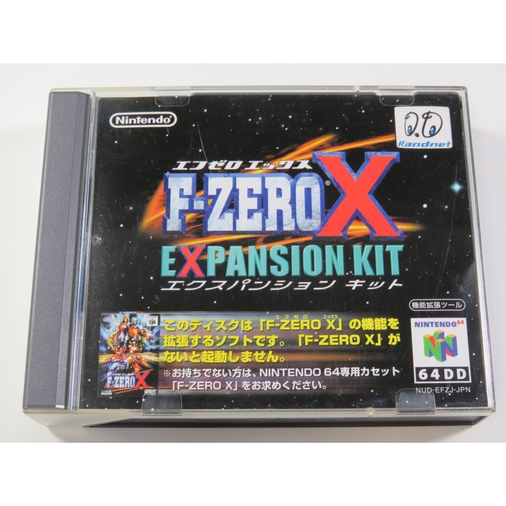 F-ZERO X EXPANSION KIT NINTENDO 64 (64DD) NTSC-JPN (COMPLETE - GOOD CONDITION)