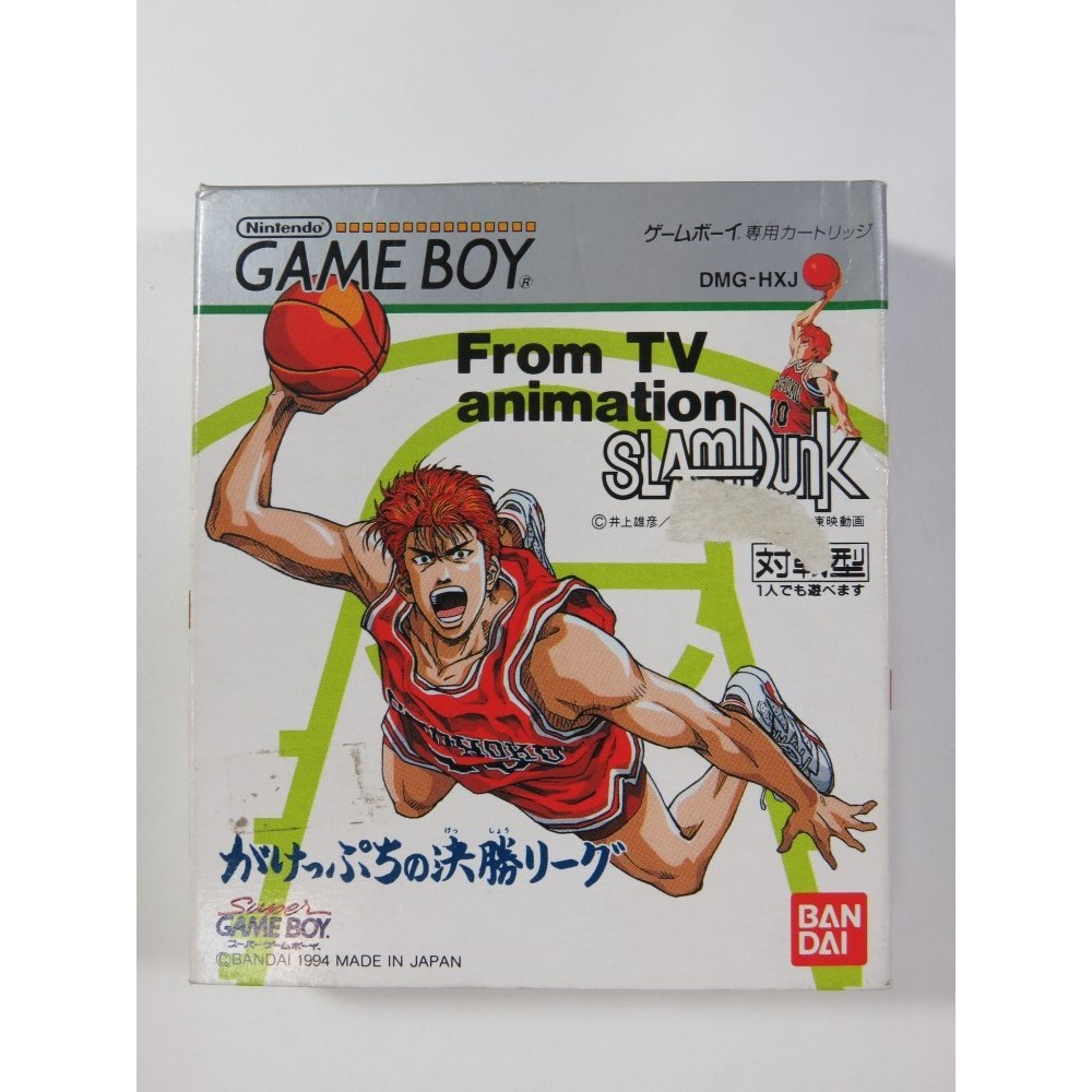 SLAM DUNK GAMEBOY (GB) JPN (COMPLETE - GOOD CONDITION OVERALL)