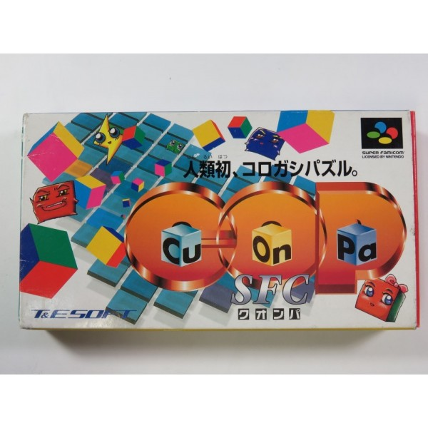 CU ON PA SUPER FAMICOM (SFC) NTSC-JPN (COMPLETE WITH REG CARD - GOOD CONDITION OVERALL)