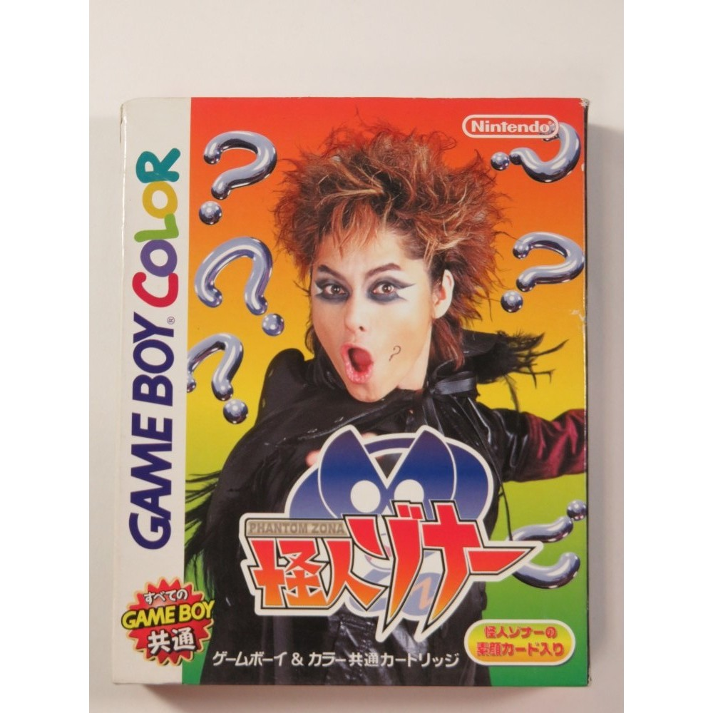 KAIJIN ZONA GAMEBOY COLOR (GBC) JPN (COMPLETE WITH CARD - BOX LITTLE CRUSH)