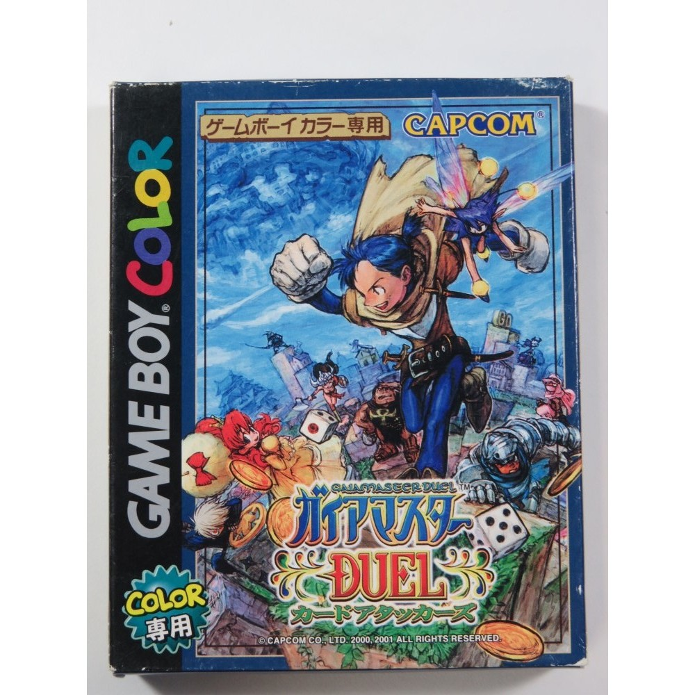 GAIA MASTER DUEL CARD ATTACKS GAMEBOY COLOR (GBC) JPN (COMPLETE WITH REG CARD - GOOD CONDITION)