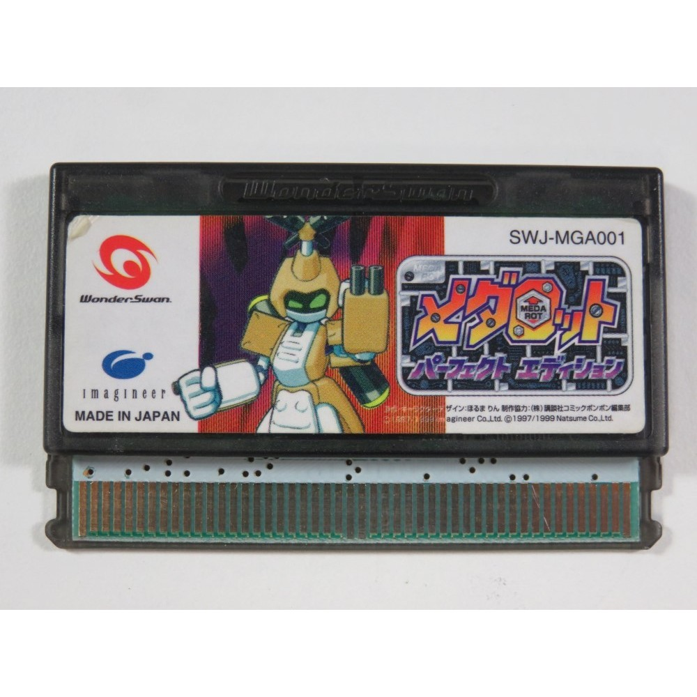 MEDAROT PERFECT EDITION (KABUTO VERSION) JPN (CARTRIDGE ONLY - GOOD CONDITION OVERALL)