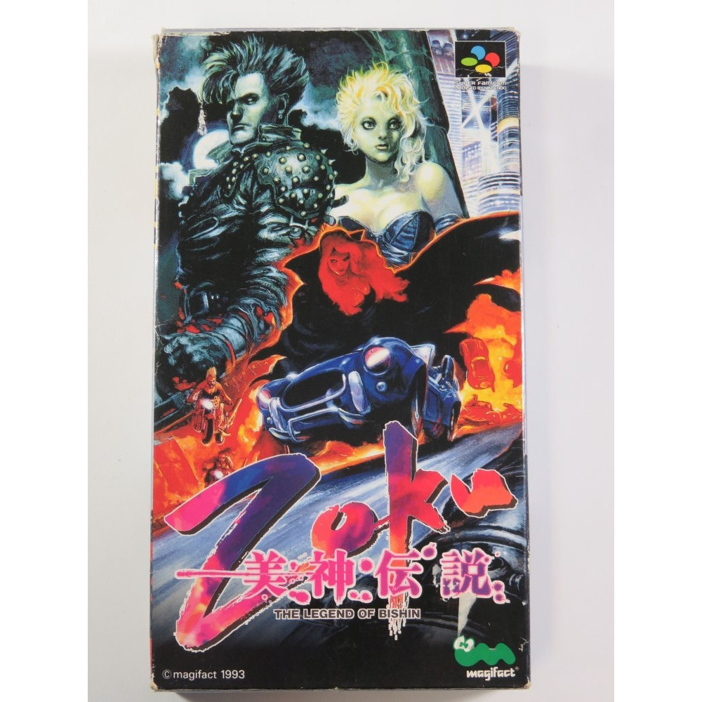 ZOKU THE LEGEND OF BISHIN SUPER FAMICOM (SFC) NTSC-JPN (COMPLETE - GOOD CONDITION OVERALL)