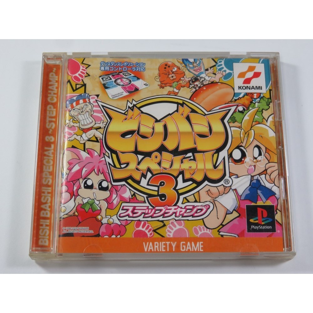 BISHI BASHI SPECIAL 3 STEP CHAMP PLAYSTATION (PS1) NTSC-JPN (COMPLETE - GOOD CONDITION)