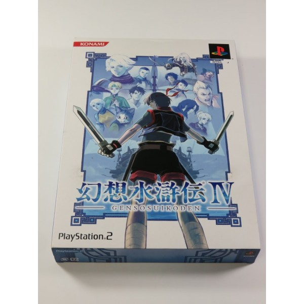 GENSO SUIKODEN IV - LIMITED EDITION SONY PLAYSTATION 2 (PS2) NTSC-JPN NEUF - BRAND NEW