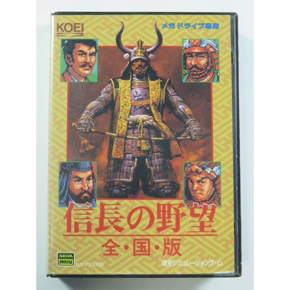 NOBUNAGA NO YABOU SEGA MEGADRIVE NTSC-JPN (COMPLETE WITH REG CARD AND MAP - GOOD CONDITION)