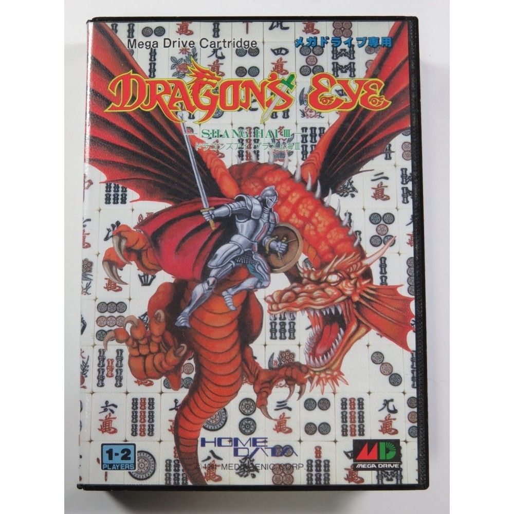 DRAGON S EYE SEGA MEGADRIVE NTSC-JPN (COMPLETE - GOOD CONDITION OVERALL)