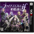 FIRE EMBLEM IF ANYA OUKOKU 3DS JAP OCCASION