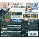 FIRE EMBLEM IF HAKUYA OUKOKU 3DS JAP OCC