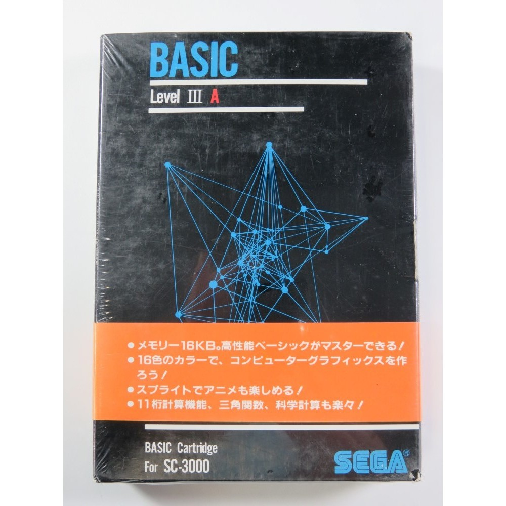 BASIC LEVEL III A (+ GUIDE) SEGA SC-3000 JPN (NEUF - BRAND NEW) - (VERY RARE !!)