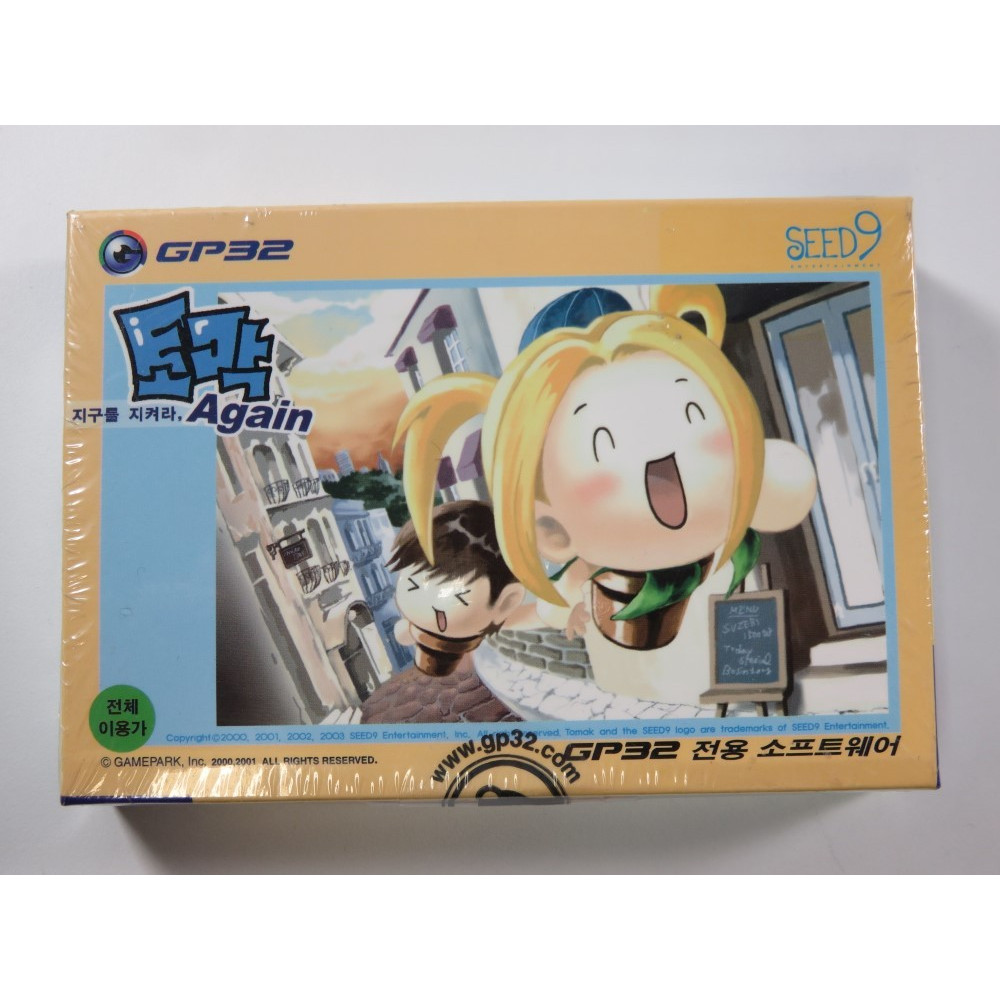 TOMAK SAVE THE EARTH AGAIN GP32 KOREAN (NEUF - BRAND NEW) - (RARE GAME)