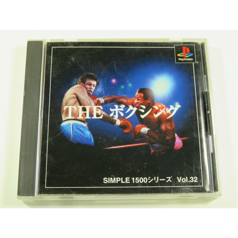 SIMPLE 1500 SERIES VOL.32 THE BOXING PLAYSTATION 1 (PS1) NTSC-JPN (COMPLETE - GOOD CONDITION)