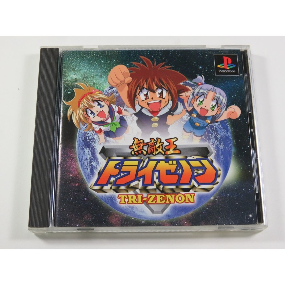 MUTEKI-OH TRI-ZENON PLAYSTATION (PS1) NTSC-JPN (COMPLETE - GOOD CONDITION)