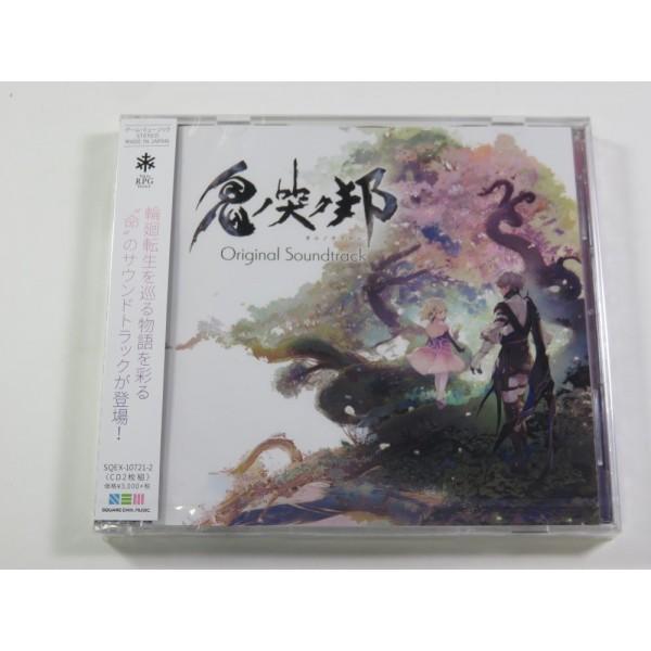 CD ONINAKI ORIGINAL SOUNDTRACK (2CD) JPN NEW