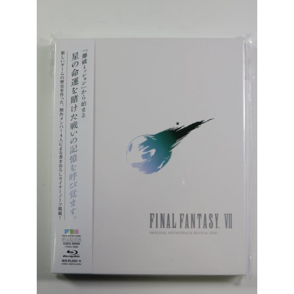 CD FINAL FANTASY VII ORIGINAL SOUNDTRACK REVIVAL DISC (BLU-RAY) JPN NEW