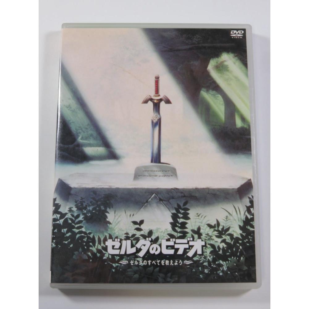 ZELDA NO DENSETSU : ZELDA NO SUBETE WO OSHIERU DVD ALION UNOFFICIAL TAIWAN (GOOD CONDITION)