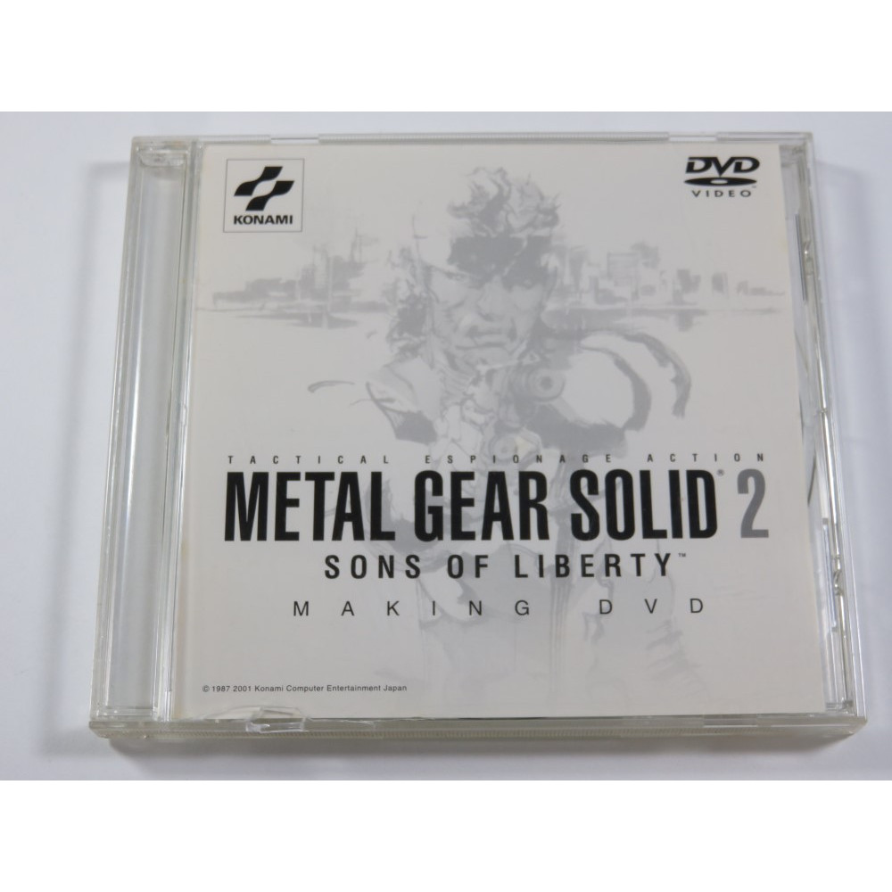 METAL GEAR SOLID 2 SONS OF LIBERTY - MAKING DVD KONAMI 2001 JAPAN (GOOD CONDITION OVERALL)