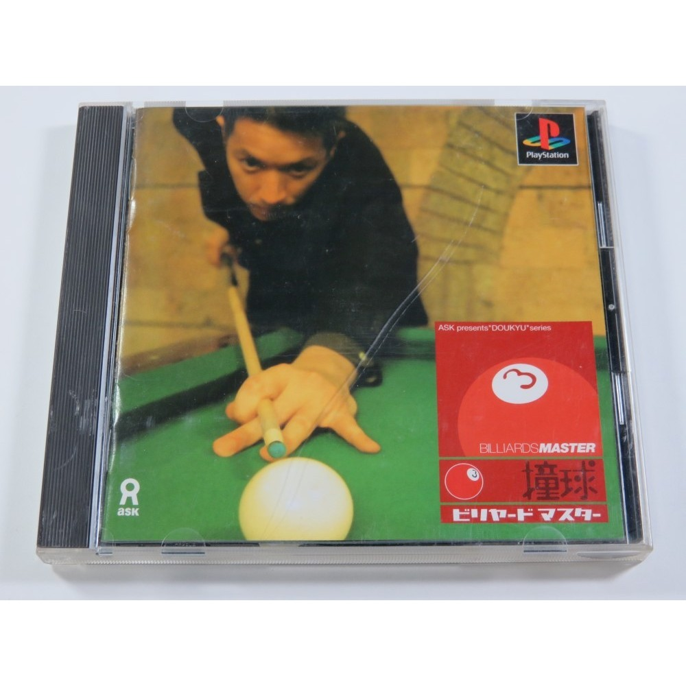 BILLIARD MASTER PLAYSTATION (PS1) NTSC-JPN (COMPLETE - GOOD CONDITION OVERALL)