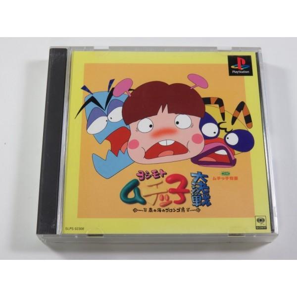 YOSHIMOTO MUCHICCO DAI KEISSEN PLAYSTATION (PS1) NTSC-JPN (COMPLETE - BOX BROKEN)