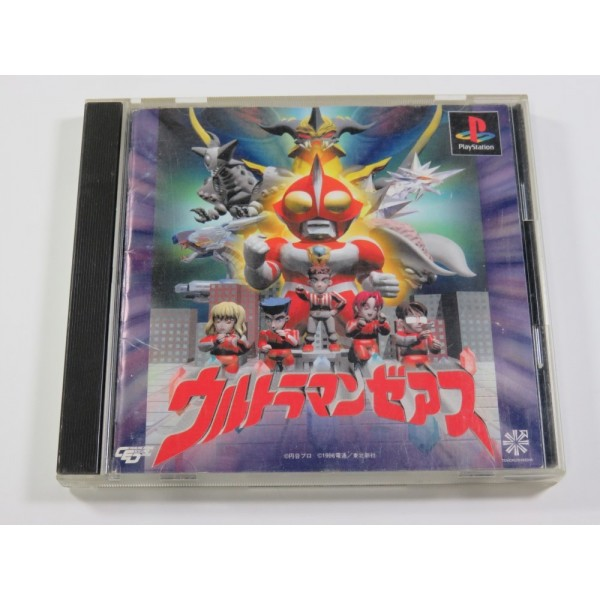 ULTRAMAN ZEARTH PLAYSTATION (PS1) NTSC-JPN (COMPLETE - GOOD CONDITION OVERALL)