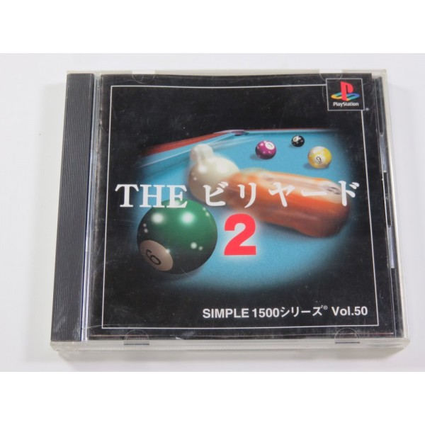 SIMPLE SERIES 1500 VOL. 50 THE BILLIARD 2 PLAYSTATION (PS1) NTSC-JPN (COMPLETE - GOOD CONDITION)