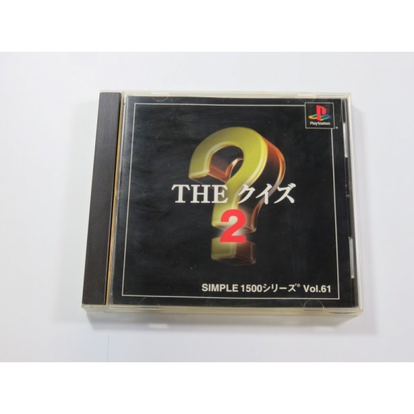 THE QUIZ 2 SIMPLE 1500 VOL.61 PLAYSTATION 1 (PS1) NTSC-JAPAN (COMPLET - GOOD CONDITION)(WITH SPINE CARD)