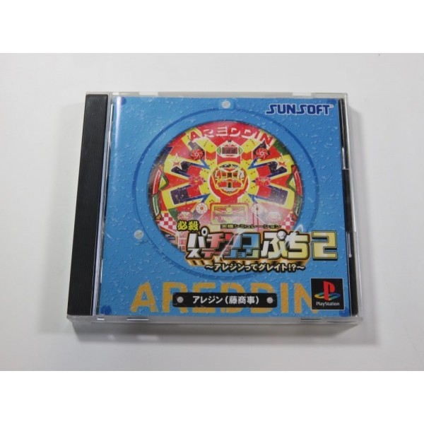 HISSATSU PACHINKO STATION PUCHI 2 - AREDDIN THE GREAT PLAYSTATION 1 (PS1) NTSC-JAPAN (COMPLET - GOOD CONDITION + SPINE)