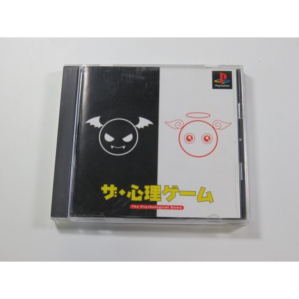 THE SHINRI GAME - THE PSYCHOLOGICAL GAME PLAYSTATION 1 (PS1) NTSC-JAPAN (COMPLET - GOOD CONDITION)