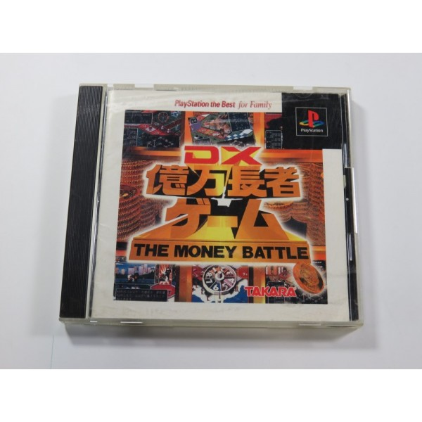 DX OKUMAN CHOUJA GAME - THE MONEY BATTLE THE BEST PLAYSTATION 1 (PS1)NTSC-JAPAN (COMPLET - GOOD CONDITION)