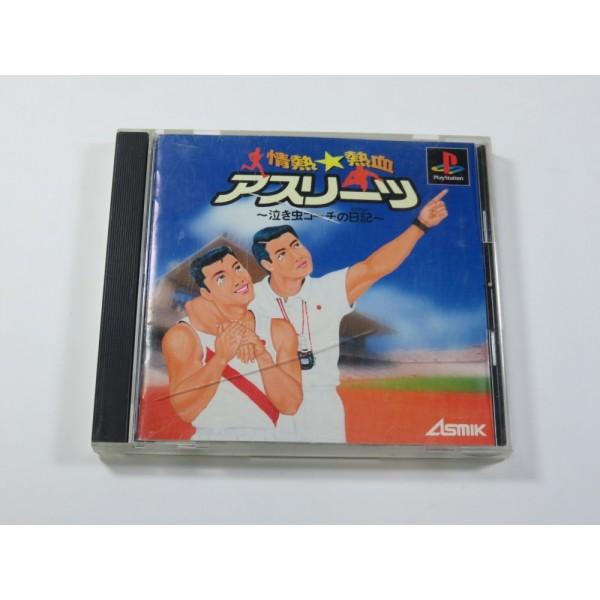 JYONETSU NEKKETSU ATHLETES PLAYSTATION 1 (PS1) NTSC-JAPAN (COMPLET - GOOD CONDITION OVERALL)(+SPINE CARD)