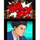 GYAKUTEN SAIBAN 5 3DS JAP OCC