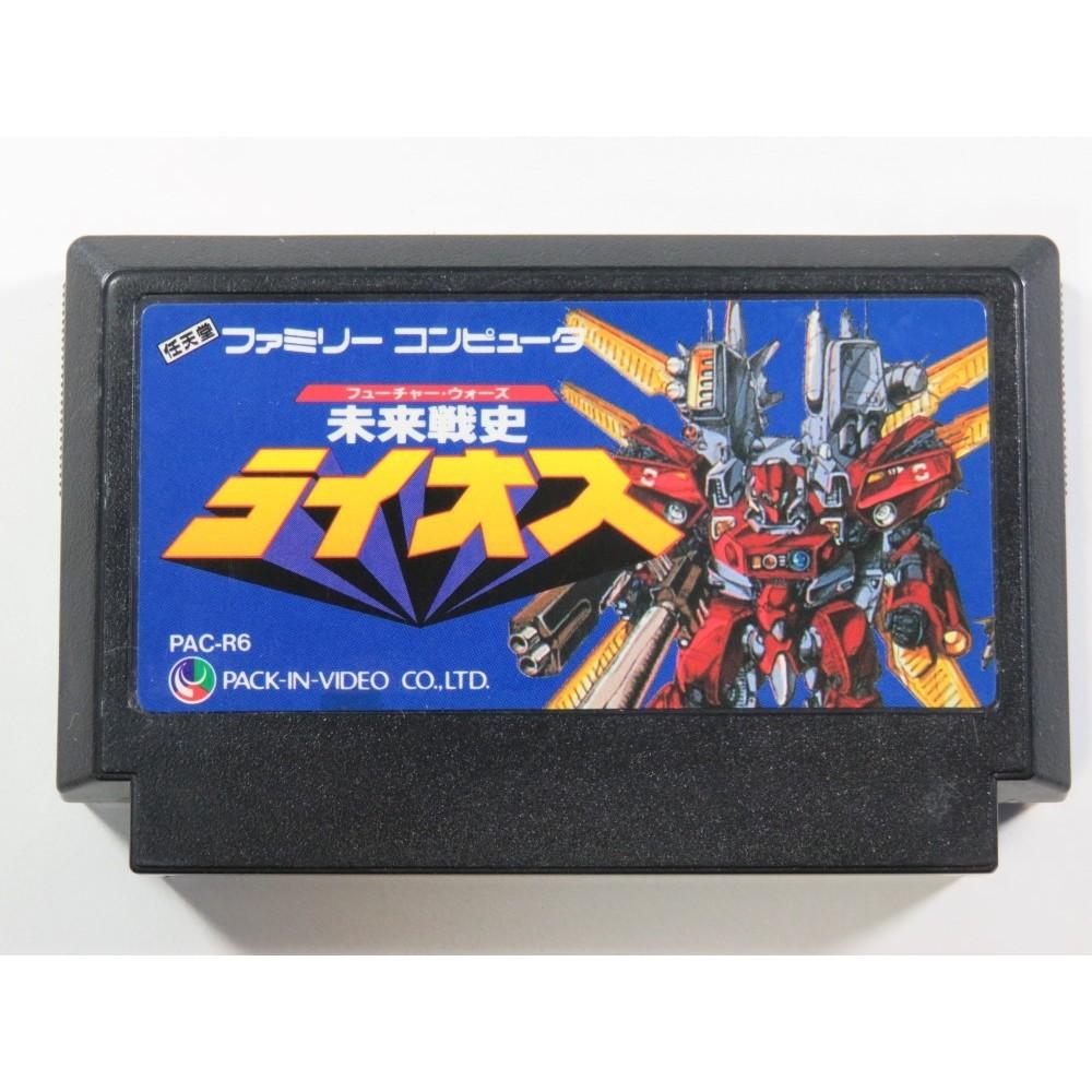 MIRAI SENSHI LIOS FAMICOM (FC) NTSC-JPN (CARTRIDGE ONLY)