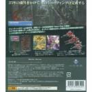 RAIDEN 5 XONE JAP OCC