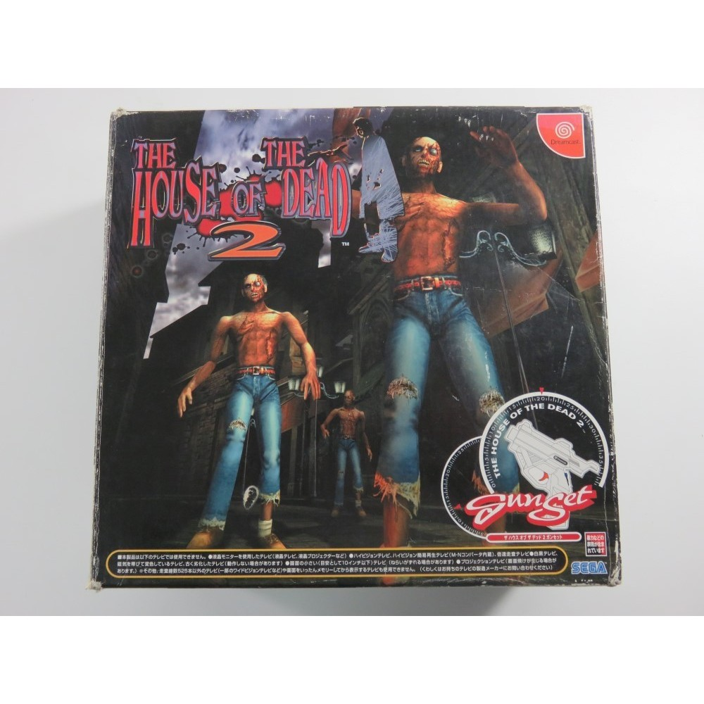THE HOUSE OF THE DEAD 2 GUNSET DREAMCAST NTSC-JPN ( WITHOUT MANUAL - SANS NOTICE)