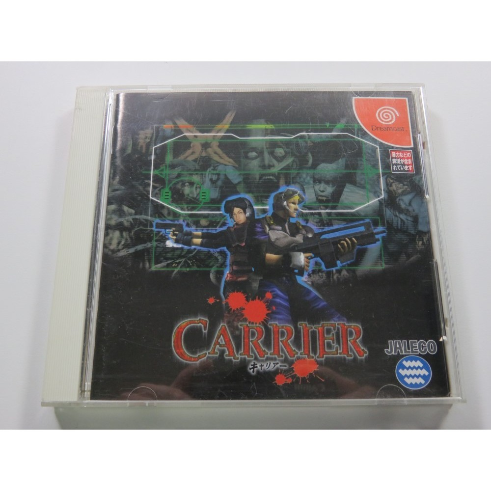CARRIER SEGA DREAMCAST NTSC-JPN (COMPLETE WITH SPIN CARD AND REG CARD - GOOD CONDITION)