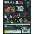 BERSERK MUSOU PS4 JPN OCCASION