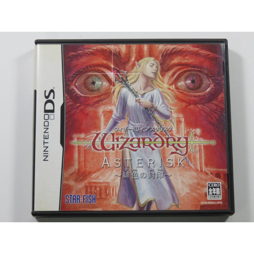 WIZARDRY ASTERISK HIIRO NO FUUIN NINTENDO DS (NDS) JAPAN OCCASION