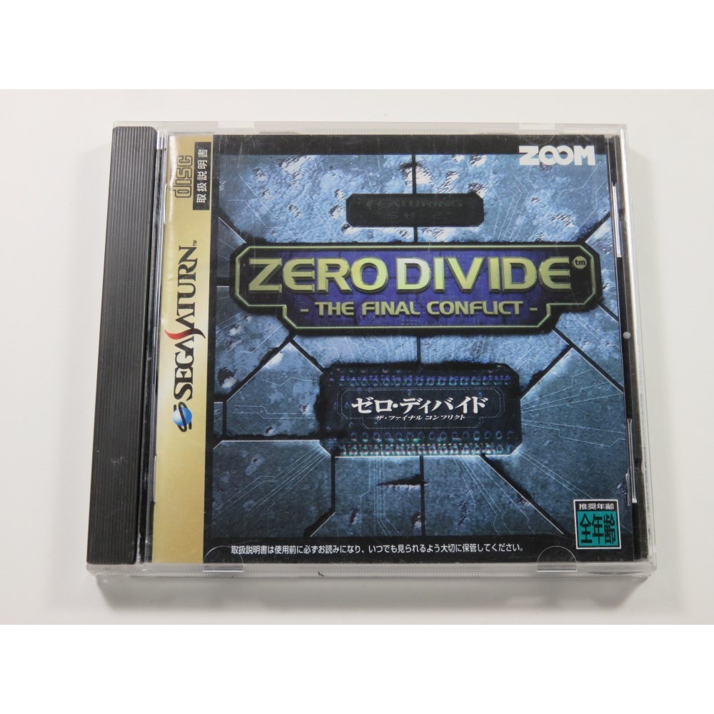 ZERO DIVIDE THE FINAL CONFLICT SEGA SATURN NTSC-JPN (COMPLETE WITH SPIN CARD AND REG CARD - GREAT CONDITION)