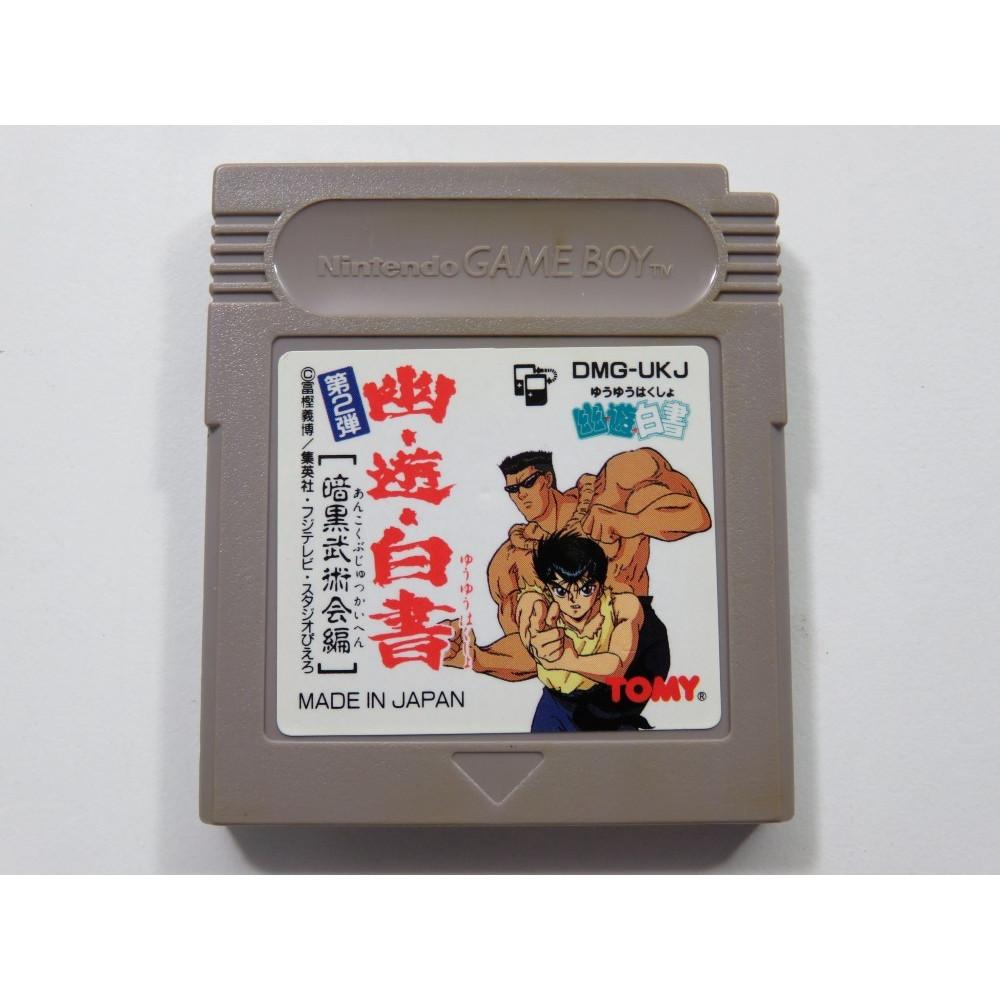 YU YU HAKUSHO 2 ANKOKU BUJUTSU KAI HEN NINTENDO GAME BOY (GB) JAPAN (CARTRIDGE ONLY)