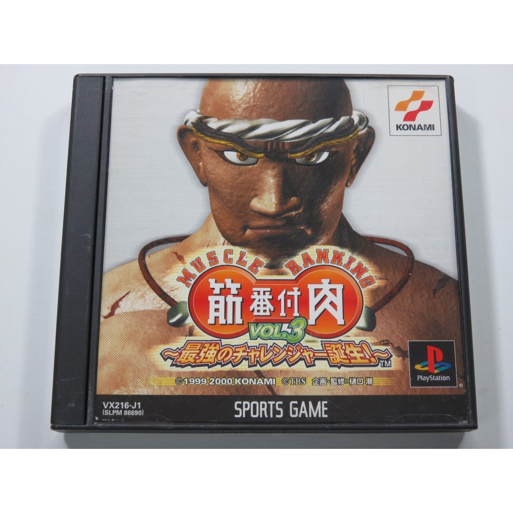 KINNIKUBANZUKE VOL.3 SAIKYOUNO CHALLENGER TANJYOU ! PLAYSTATION (PS1) NTSC-JPN (COMPLETE - GOOD CONDITION)