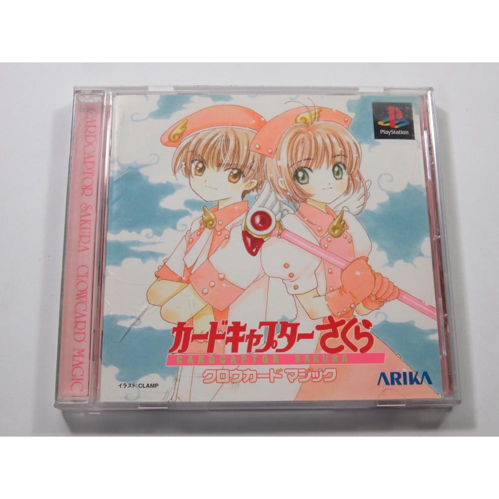 CARD CAPTOR SAKURA CLOWCARD MAGIC PLAYSTATION (PS1) NTSC-JPN (COMPLETE - GOOD CONDITION)