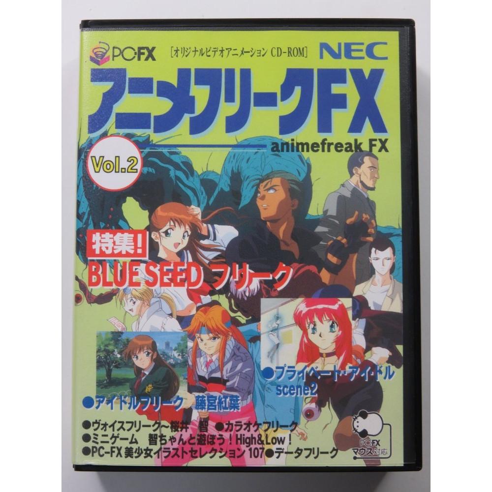 ANIME FREAK VOL.2 BLUE SEED FREAK NEC PC-FX NTSC-JPN ( COMPLETE WITH REG CARD - VERY GOOD CONDITION)