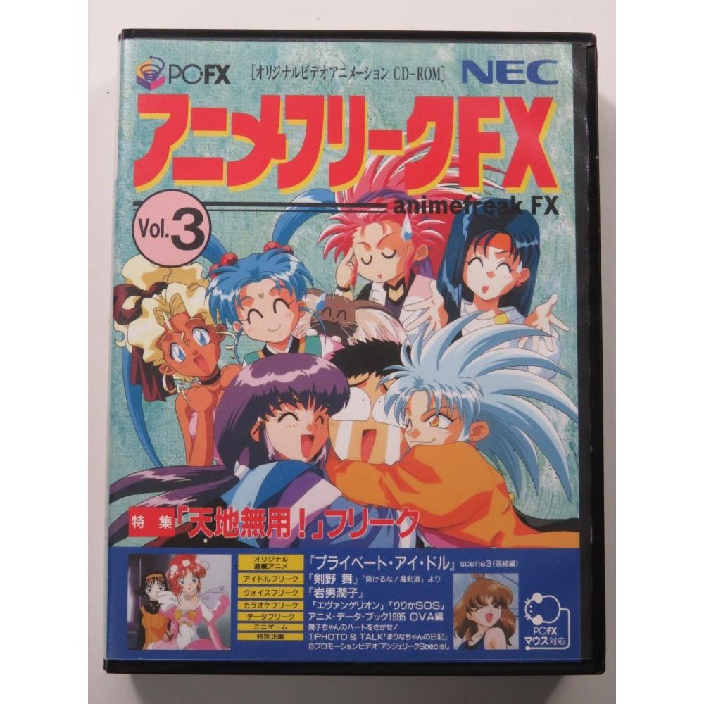 ANIME FREAK VOL.3 TENCHI MUYO FREAK NEC PC-FX NTSC-JPN (COMPLETE WITH REG CARD - VERY GOOD CONDITION)