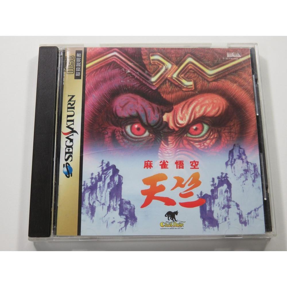 MAHJONG GOKUU TENJIKU SEGA SATURN NTSC-JPN (COMPLETE WIT SPIN CARD AND REG CARD - GOOD CONDITION)